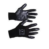 Перчатки полиэстер с нитрил покрытием TRIDENT
