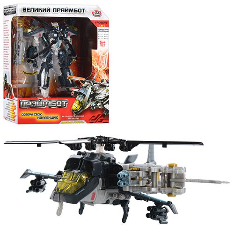 """Трансформер робот размер 17 см- вертолет H 605/8111 """"Великий Праймбот"""" Play Smart"""