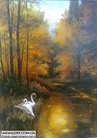 Картина маслом «Осенний пейзаж. Лебеди» купить