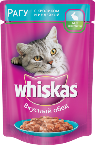 Вискас - для взрослых кошек в фольге