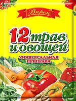 """Приправа 12 трав и овощей универсальная 80 г """"Впрок"""""""