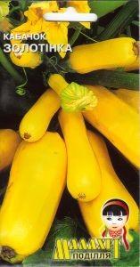 Семена кабачок Цукини Золотинка 10г Желтый (Малахiт Подiлля)