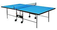 Теннисный стол всепогодный GSI-Sport G-Street 3