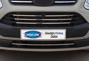 Накладки на решётку Ford Tourneo Custom (2013+) 5 шт.