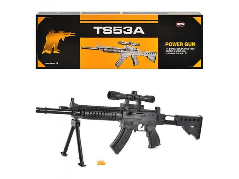 Автомат TS53A,+ лазер,+ фонарик. Игрушечное детское оружие. Детский автомат TS 53 A