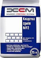 Клей для газобетона МР2 «ХСМ»