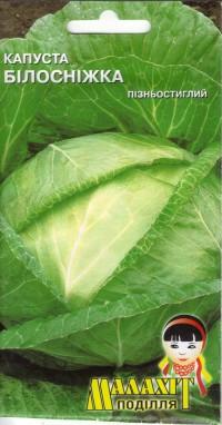 Семена капуста Белоснежка 10г Зеленая (Малахiт Подiлля)