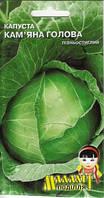 Семена капуста Каменная голова 10г Зеленая (Малахiт Подiлля)
