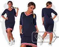 Женское  платье  Батал с удлиненной спинкой р-202360