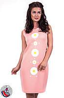 Платье розовое с ромашками до колен. Арт-2512/36