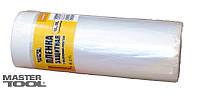 Пленка защитная с малярной лентой 1100 мм  х 20 м Mastertool (79-9000)