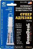 Клей-адгезив суперадгезив гель DD6612 DoneDeal