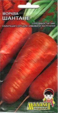 Семена морковь Шантане 20г Красная (Малахiт Подiлля)