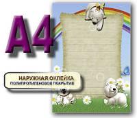 Доска для надписей картонная сухостираемая А4 (дизайны для детей)