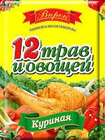 """Приправа 12 трав и овощей куриная 80 г """"Впрок"""""""