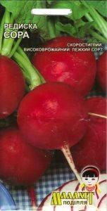 Семена редис Сора 20г Красный (Малахiт Подiлля)
