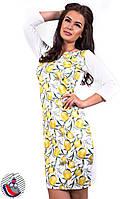 Платье белое с рисунком лимон до колен с рукавом 3 четверти. Арт-2515/36