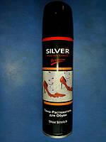 Пена-растяжитель для обуви Silver