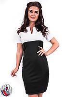 Платье с декольте белый верх черный низ до колен. Арт-2516/36