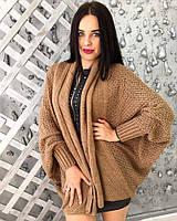 Женская стильная кофта-кардиган, фото 1