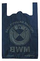 Пакет MWB 40х60 см. Упаковка 50 штук
