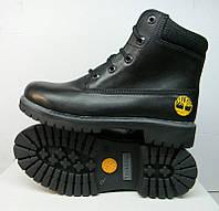 Ботинки подростковые демисезонные кожаные на замочке T0026-1