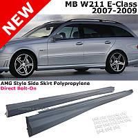 Накладки на пороги тюнинг обвес Mercedes W211 стиль E63 AMG