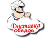 Доставка комплексных обедов по Киеву