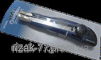 Нож универсальный с винтовым зажимом полотна