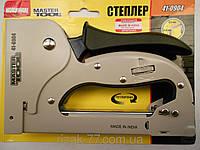 Степлер ручной рессорный Mastertool 41-0904 произ-во INDIA