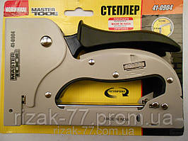 Степлер ручной рессорный Mastertool 41-0904 производство INDIA