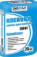 Смесь для закрепления плитки СУПЕРЭЛАСТ ЗК41, мешок / с НДС (безналичный расчет)