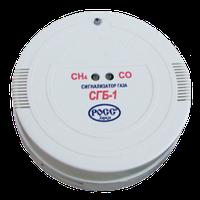 Сигнализатор газа РОСС СГБ-1-2: 0,1% метан и 0,01% окись углерода, резервное питание, 50х135 мм
