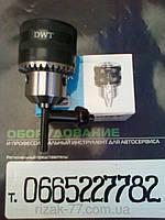 Патрон для дрели - 1/2 DWT зажимаемое сверло 1.5 мм - 13 мм.