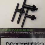Ключ для патрона от 1.5 мм. до 13 мм. DWT