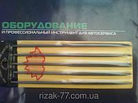 Натфель набор.5 ед. Луганск