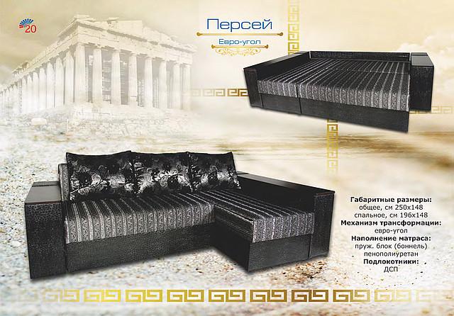 Диван угловой Персей Спарта