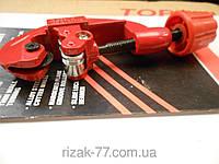 Труборез для металлических труб, 3 мм. - 28 мм.