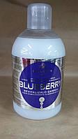 Шампунь Kallos Blueberry восстанавливающий для поврежденных волос, 1 л, фото 1