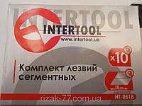 Лезвие INTERTOOL HT-0518 для ножей сменные, сегментные