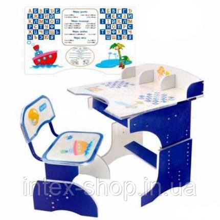 Стол-парта со стульчиком BAMBI 2876-01 с 3-х до 12-ти лет., фото 2