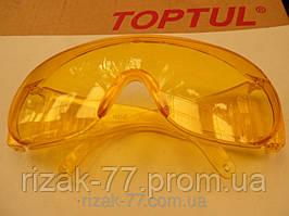 Очки защитные желтые Озон