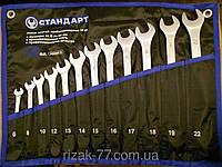 Ключи комбинированные набор Стандарт 12 ед.- CrV Euro