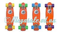 Скейтборд/скейт пенни борд (Penny Board) пенни Fish: оранжевый/салатовый