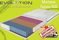Матрас ортопедический Fantasy DUO (Фентези ДУО)  серии Evolution
