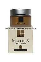 Золотая маска Matrix Dr.Kadir