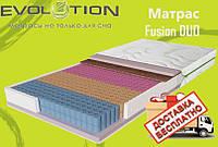 Матрас ортопедический Fusion DUO (Фьюжн ДУО) серии Evolution