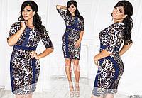 Женское платье с леопардовым принтом