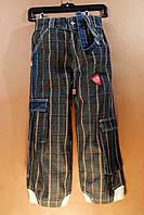 Штаны подростковые джинсовые серые