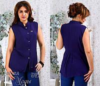 Рубашка - туника. Синяя, размер: 54